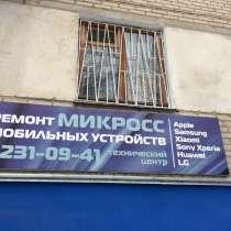Ремонт Стиральных машин. Сотовых. Варочных поверхностей, в Челябинске
