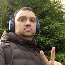Виктор, 39 лет, хочет пообщаться, в г.Минск