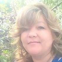 Наталья, 40 лет, хочет пообщаться, в Жирновске