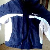 Фирменная куртка ZeroХposur на 2-2,5 года, в г.Дружковка