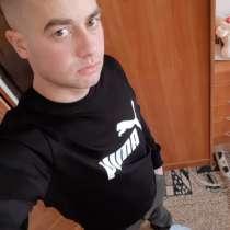 Петру, 25 лет, хочет пообщаться, в г.Берлин