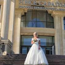 Продам свадебное платье, в г.Усть-Каменогорск