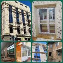 Salman Plast. Алюминиевые и металлопластиковые окна, витражи, в г.Бишкек