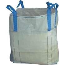 Предлагаем мешки Биг-Бэги (мкр) б/у в отличном состоянии, в Стрежевом