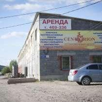 Разработка ППР и ПОС, в Екатеринбурге