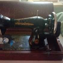 Продается в рабочем состоянии швейная ручная машинка, в г.Балхаш