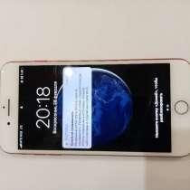 Айфон 7 плюс на 128гб, в Якутске