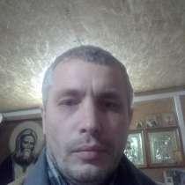 Anatolii, 50 лет, хочет пообщаться, в Челябинске