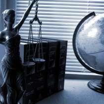 Арбитражный юрист, в Нижнем Новгороде