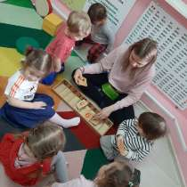 Мини-сад для детей от 1,5-4,5 лет, в Казани