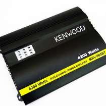 Автомобильный усилитель звука Kenwood MRV-905BT + USB 4200Вт, в г.Киев