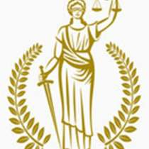 Юридический центр, в Астрахани