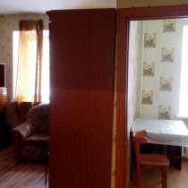 Сдам квартиру Метро площадь Ленина, в Новосибирске