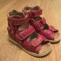Ортопедическая обувь для девочек, в Казани