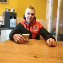 Владимир, 53 года, хочет пообщаться – Владимир, 53 года, хочет пообщаться, в г.Донецк