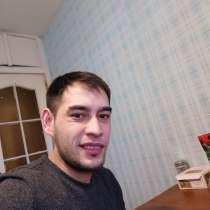 Kudrat Tadjibaev, 30 лет, хочет познакомиться – Kudrat Tadjibaev, 30 лет, хочет пообщаться, в Южно-Сахалинске