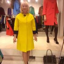 Поступила новая к-ция в магазин Элит №103 Польская мода, в г.Бендеры