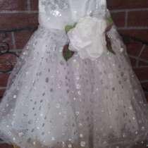 Платье, в г.Могилёв