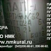 Пудра алюминиевая пигментная ПАП-1 и ПАП-2 ГОСТ 5494-95, в Екатеринбурге