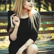 Мария, 26 лет, хочет познакомиться – Хочу общения,а к чему оно приведет,посмотрим!, в Магнитогорске