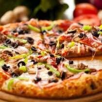 Пицца и другие блюда с доставкой на дом в Кишинёве!, в г.Кишинёв