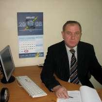 Курсы подготовки антикризисных управляющих ДИСТАНЦИОННО, в Ярославле