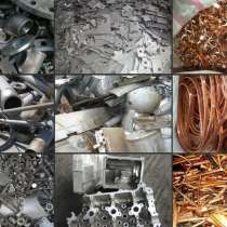 Лом цветных металлов, в Самаре
