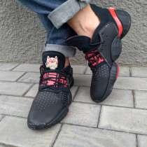 Adidas Harden Vol.4 кроссовки оригинал, в Ростове-на-Дону