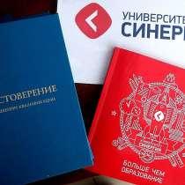 Молодым мама скидка на обучение Колледж Университет, в Красноярске