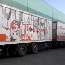 Демонтаж рекламы, в Екатеринбурге