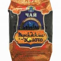 Иранский чай Персидское золото, в Москве
