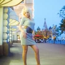 Инга, 29 лет, хочет познакомиться – Знакомлюсь,общаюсь,встречаюсь, в Москве