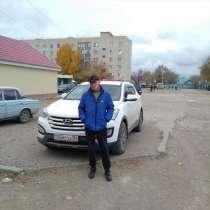 Алексей, 42 года, хочет пообщаться, в г.Актобе