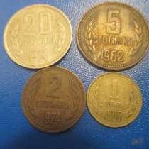 Болгария. 4 монеты, в Москве