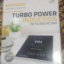 Индукционная плита Turbo Power Induction Welmax, в г.Жодино