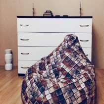 Кресло мешки, груши, пуфы, от производителя, в Тольятти