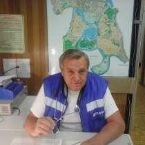 Николай, 64 года, хочет пообщаться – Общение и знакомства, в Москве