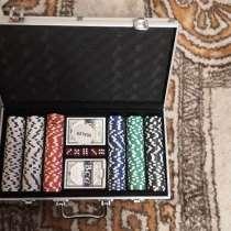 Покерный набор, в Москве