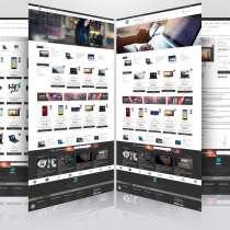 Создание сайтов интернет магазинов, в Москве