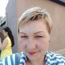 Наталья, 54 года, хочет пообщаться, в Нижнем Новгороде