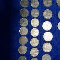 Монеты СССР, в г.Экибастуз