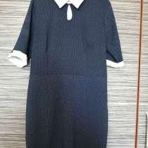 Платье, в Хабаровске