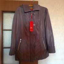 Новая демисезонная куртка Obralite 48-50р, в Санкт-Петербурге