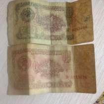 Деньги старинные, в Хасавюрте
