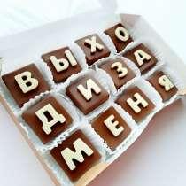 Натуральный Бельгийский шоколад, в Оренбурге