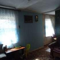 Сдам уютный домик с мебелью и техникой, печное отопление, в Биробиджане
