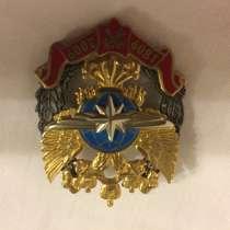 Памятный знак 200-летия министерства транспорта, в Калуге