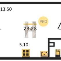 Отличная студия! Цена:1240т.р.новостройка (дом сдан)Заречный, в Екатеринбурге