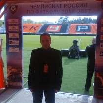 Дима, 47 лет, хочет познакомиться, в Екатеринбурге