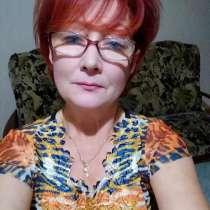 Марианна, 59 лет, хочет познакомиться, в Темрюке